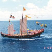 沖縄という言葉の発祥地は?