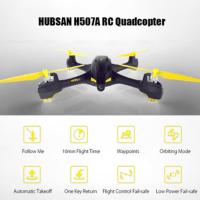 6%off-Hubsan X4 Star APP GPS ウェイポイント付き H507A WIFI FPV カメラ フォロー ミー RC クアッドコプター在庫あり