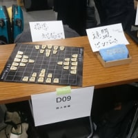ゲームマーケット2017神戸レポート