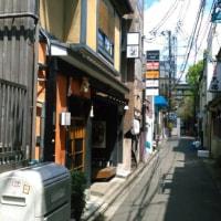 京都市中京区 西木屋町 店舗ビル売り情報