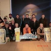 12月3日(土) JDCが「サントリー武蔵野ビール工場見学&焼肉ツアー」を実施