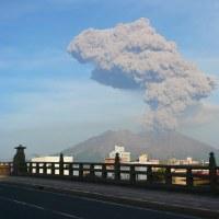 日本政府が主権国家の強い意思を示さないと火山が爆発しますよ!