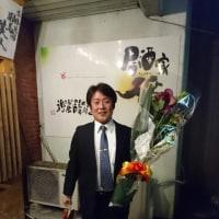 三芳小学校育友会本部役員の歓送迎会