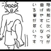 【生理期間中に股関節が硬くなって痛い】股関節を緩めるツボにはりとお灸