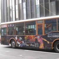 阿宗麵線~台湾B級グルメ六発目