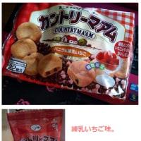 カントリーマアム春★練乳いちご味