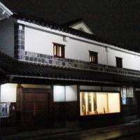 倉敷の写真