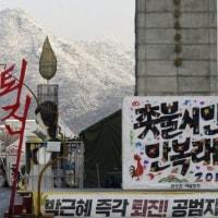 「朴槿恵(パク・クネ)政権退陣のための非常国民行動」(退陣行動)事前集会を本集会に準ずるレベルで開催する計画だ。