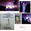 音楽の森まつぼっくりスタジオ1周年記念コンサートへ(7/16)