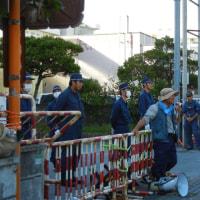 10/4-6 高江報告~ヘリパッド工事抗議・名護署抗議行動とやんばるで出会った生物たち