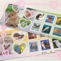 ★可愛い切手