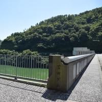 苫田ダムへ行ってきた。