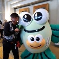 無事終了、大田原市産業文化祭