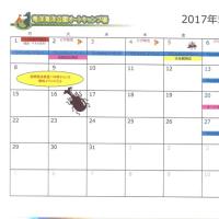 イベント表。~5月&GWウェルカムイベント~