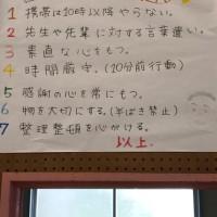 A塚農園(^^)