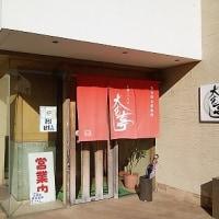 福井県丸岡の新そば食べました