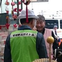 岩槻観光ガイド会★まむちゃんと
