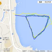 さよなら沖ノ島。