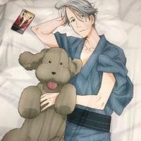 【ユーリ!!!】ヴィクトルの「おやすみ布団カバー」とか届いたよ♪ #yurionice