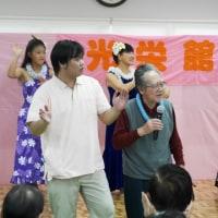 六月誕生会~入所者編~