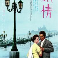 楽しかった旅の一コマ (122) 映画「旅情」でおなじみのサン・マルコ寺院と広場