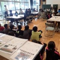 甲地小学校「かっちっこタイム発表会」に行ってきました!
