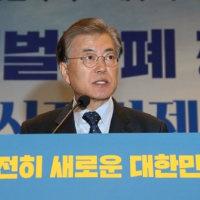 韓国:与党の大統領選挙候補たちも、12・28合意には再交渉が必要だという立場だ。