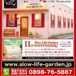 神奈川県藤沢市:N様:フレンチカントリー家具「キッチンカウンターW160/Le ciel(G)」