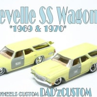 '69 & '70 Chevelle SS Wagon / CUSTOM ART FLAMES
