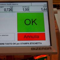 スーパーの楽しみ♪ in  イタリア