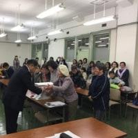 大阪府議会へ56条の署名20,350筆を提出しました
