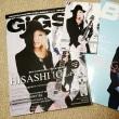 久々の音楽雑誌来た~!ヽ(^。^)ノ