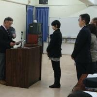 22日に市連P2月委員会が開かれました。南波多校からの発表や新聞表彰がありました。