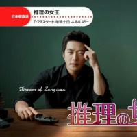 【予告映像】クォン・サンウ チェ・ガンヒ『推理の女王』 日本版予告が出てたよ~(*´▽`*)