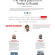 トランプ大統領の娘婿、大統領選中にロシア当局者と4度接触。
