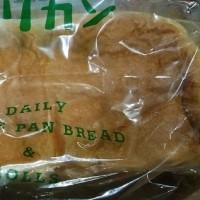 下町で懐かしの昭和パンを買う