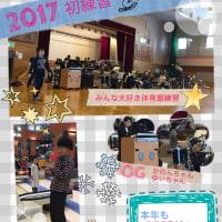 冬休み練習 2017/01/10
