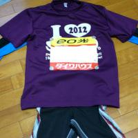 明日は大阪マラソン