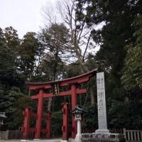 彌彦神社詣で その2