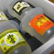 日本酒ゼリー
