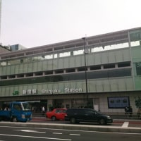新宿に来ています。