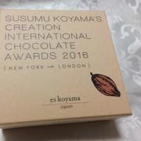 [催事]「SUSUMU KOYAMA'S CREATION INTERNATIONAL CHOCOLATE AWARDS 2016(NEW YORK → LONDON)」
