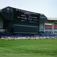 第47回朝日旗争奪関東団地少年野球大会 総合開会式
