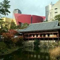 【北九州市】 小倉城庭園の紅葉 (2016年11月19日)