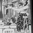 壺中卵の儀と死穢八斎會と異能力士とFSV