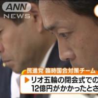【民進党】枝野『民進党が消えてなくなる危機感はなくなった』←(゜o゜)何も変わってないぞ!(160830)