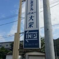 平成28年は3回目の「ライカノ」さん訪問でした。(東京都足立区)