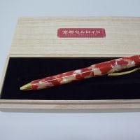 更紗柄のペン
