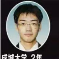 成城大学の小玉智裕(こだまともひろ)容疑者の本人画像!