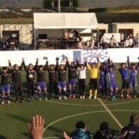 ブラインドサッカー世界選手権開幕
